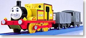T-14 Pla-rail Stepney (Model Train)
