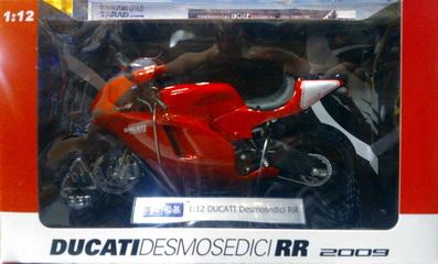Ducati Desmosedici RR 2009  (RED)