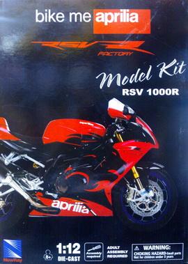 Aprilia RSV 1000R  Model kit
