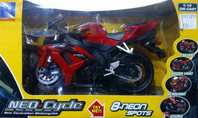 Honda CBR 1000RR  red