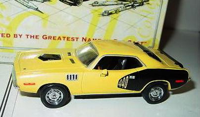 Matchbox \'71 PLYMOUTH 440 CUDA -Yellow