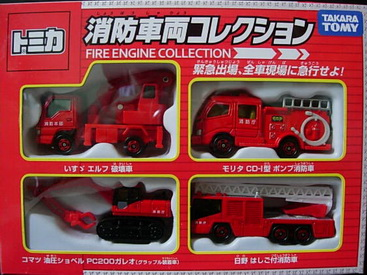 Fire Engine Collection gift set