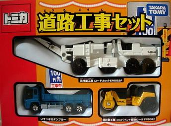 Tomy Construction Vehicles Set