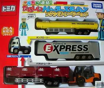 Tomy Container Truck collection set