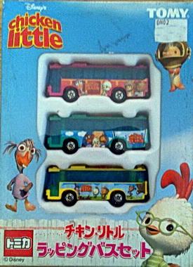 Tomy  Disney Chicken Little Bus Box Set