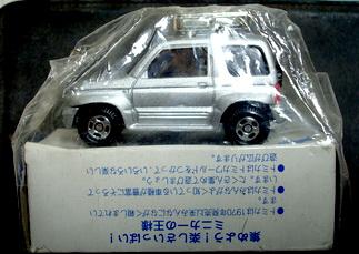 Tomica KujiⅡ15 Mitsubishi Pajero Jr. No.112