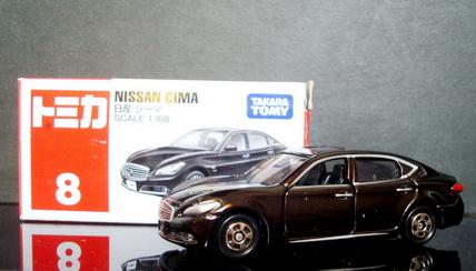 Tomy No 8 Nissan CIMA