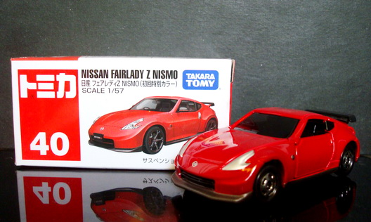 Tomy No 40 Nissan Fairlady Z NISMO special color