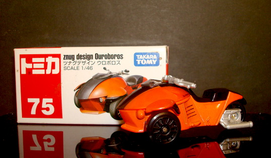 Tomy No 75 Znug design Ouroboros