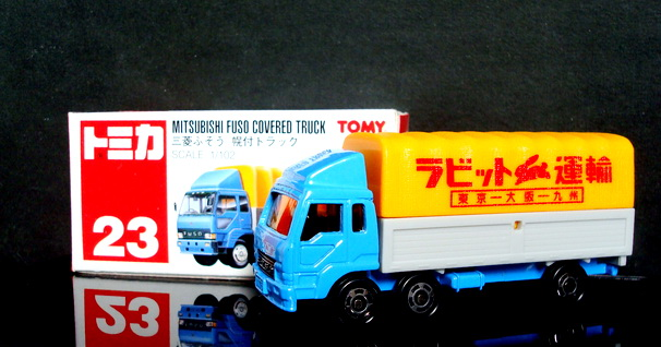 Tomica No23 Mitsubishi fuso covered truck (red tomy)