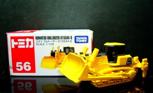 Tomica No56 Komatsu Bulldozer D155AX-6