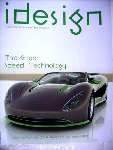 idesigh MAGAZINE FOR CREATIVE PEOPLE NO.80 March 2009