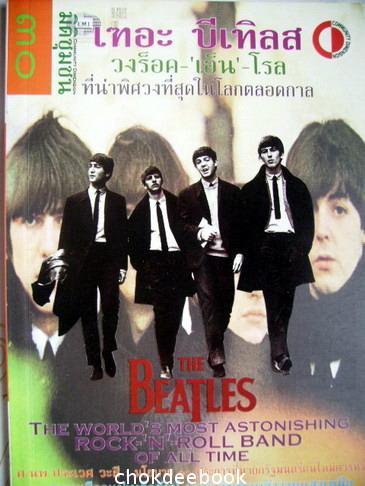 มิติชุมชน VOLUME3 ISSUE30 NOVEMBER 2007