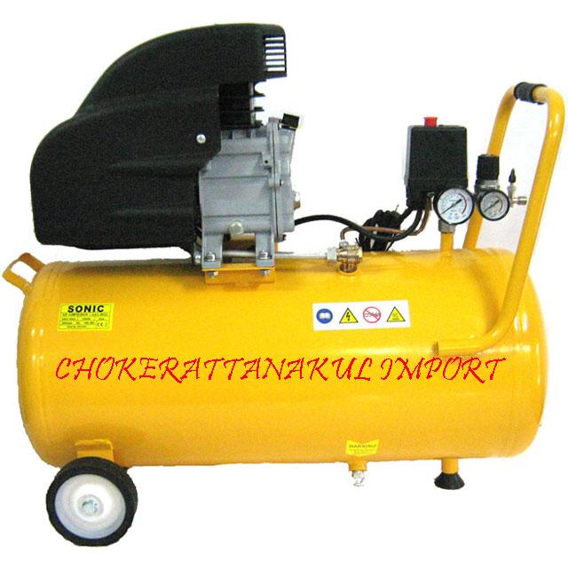 ปั๊มลม SONIC รุ่น AAC-WD2 (50L)