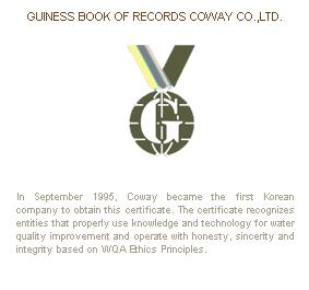 Guiness Book of Records