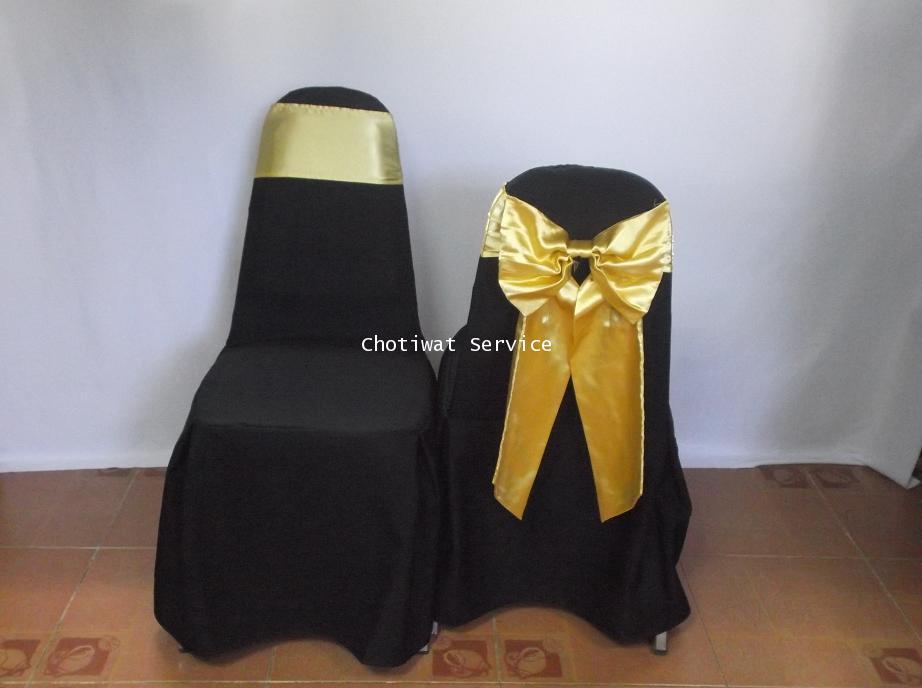 ให้เช่าเก้าอี้ เช่าเก้าอี้เบาะนวม คลุมผ้าสีดำ ผูกโบว์ 1