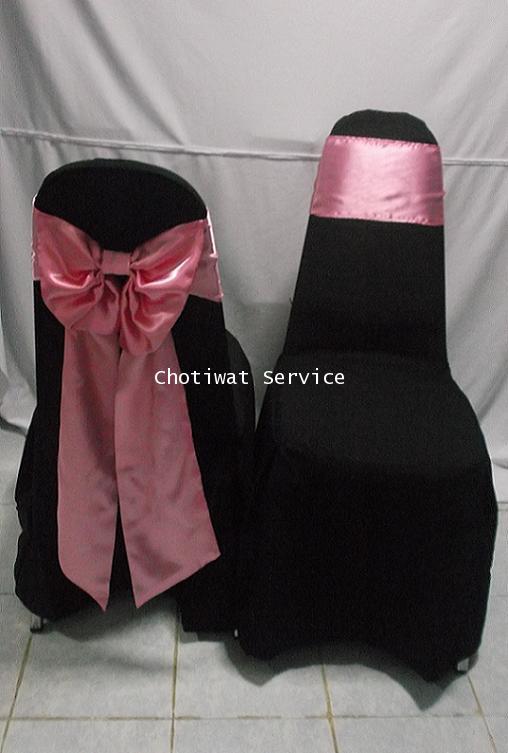 ให้เช่าเก้าอี้ เช่าเก้าอี้เบาะนวม คลุมผ้าสีดำ ผูกโบว์ 4