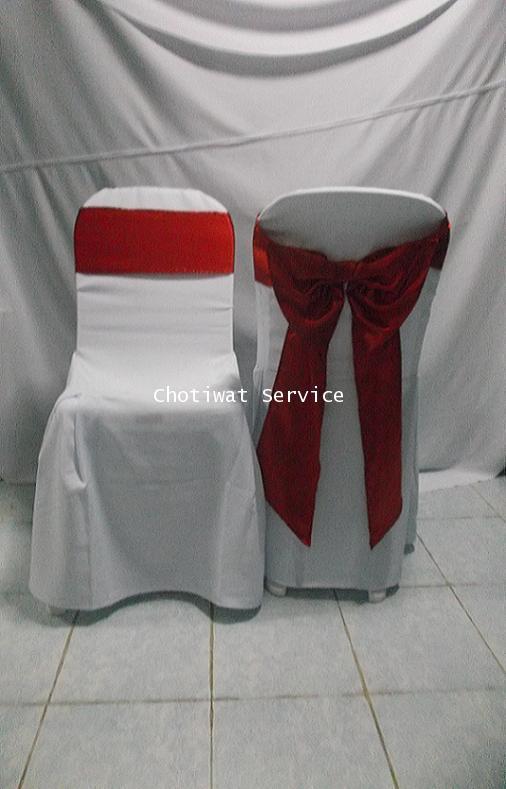 เช่าเก้าอี้ พลาสติกสีขาว คลุมผ้า - ไม่คลุมผ้า ให้เช่าเก้าอี้พลาสติก 24