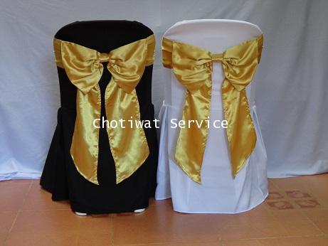 เช่าเก้าอี้ พลาสติกสีขาว คลุมผ้า - ไม่คลุมผ้า ให้เช่าเก้าอี้พลาสติก 20