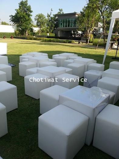 เช่าเก้าอี้ลูกเต๋า เก้าอี้สตู  สตูเต๋า 14
