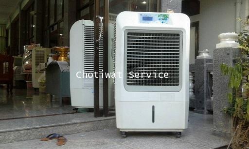 เช่าพัดลมไอเย็น เครื่องทำลมเย็น เครื่องสร้างลมเย็น รุ่น 70EX ใหญ่กว่า เย็นกว่า 1