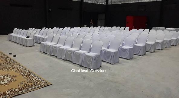 เช่าเก้าอี้ พลาสติกสีขาว คลุมผ้า - ไม่คลุมผ้า ให้เช่าเก้าอี้พลาสติก 1