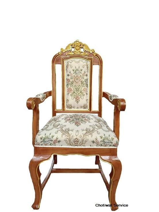 ให้เช่าเก้าอี้หลุยส์ ไม้สัก เดินทอง มีท้าวแขน 3