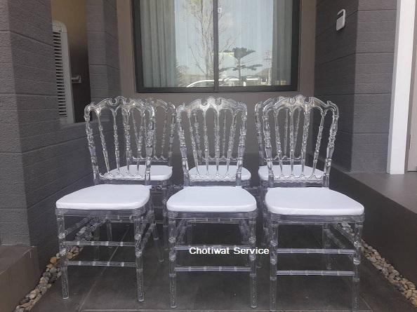 เช่าเก้าอี้ชิวารี ให้เช่าเก้าอี้ ชิวารี คริสตัล 3