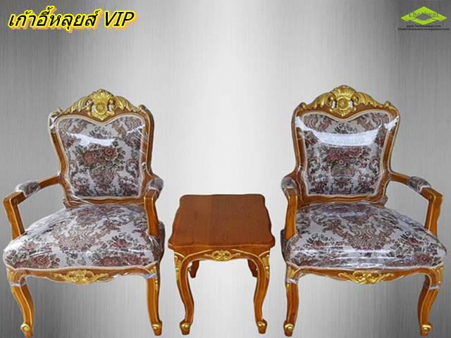 เช่าโซฟาหลุยส์ ไม้สัก เดินทอง  ให้เช่าโซฟา สีขาว  5 ที่นั่ง 3