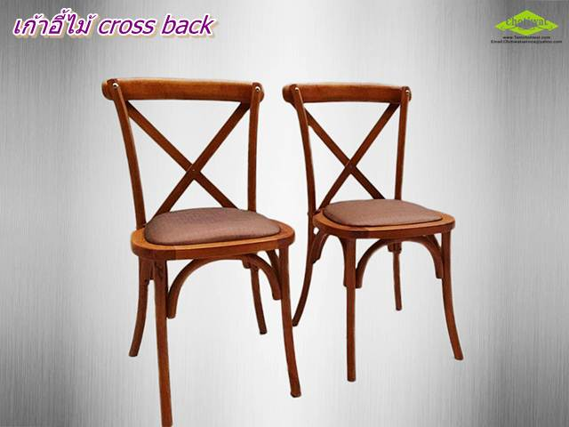 ให้เช่าเก้าอี้ครอสแบ็ค CrossBack 1