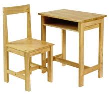 S-32-set, ชุดโต๊ะและเก้าอี้นักเรียน สำหรับเด็กประถม