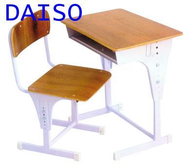 โต๊ะเก้าอี้นักเรียน_S-90 ปรับความสูงได้