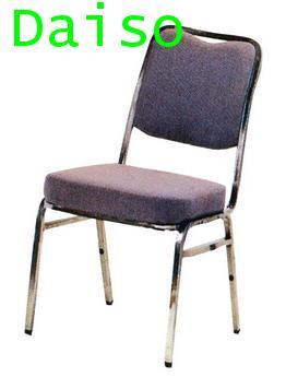 เก้าอี้สัมมนา CB-18