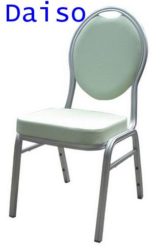 CB-27, เก้าอี้จัดเลี้ยงอลูมิเนียม