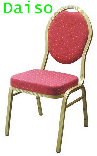 เก้าอี้จัดเลี้ยงอลูมิเนียม CB-27-1