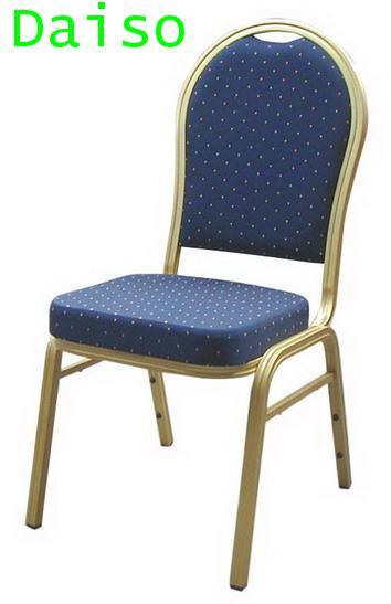 CB-28, เก้าอี้สัมมนาอลูมิเนียม