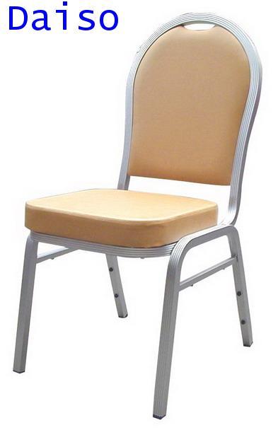 CB-28-1 เก้าอี้จัดเลี้ยง/เก้าอี้จัดเลี้ยงอลูมิเนียม