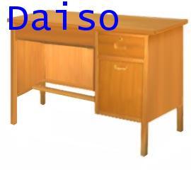 โต๊ะทำงานไม้ S-66,โต๊ะไม้ราชการ