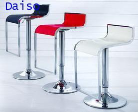 เก้าอี้บาร์ ที่นั่งไม้พ่นสี หมุนได้, BCD-142