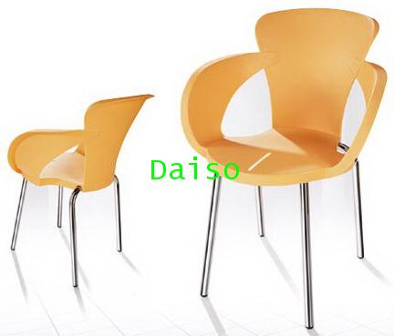 CD-203_เก้าอี้ไฟเบอร์กล๊าสมีอาร์ม/เฟอร์นิเจอร์เก้าอี้ไฟเบอร์กล๊าส