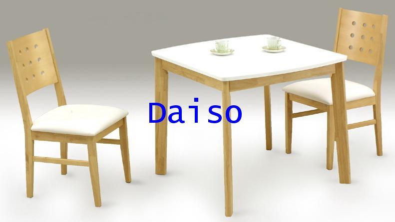 โต๊ะอาหาร_DPT-084_D-3/ชุดโต๊ะทานอาหารไม้เทเรซ่า