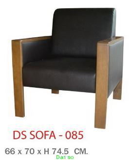 โซฟาสำนักงาน 1 ที่นั่ง DS_Sofa-085
