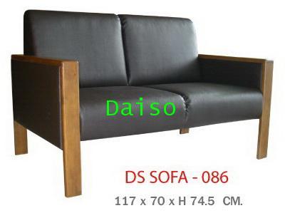 โซฟารับรองลูกค้า DS Sofa-086