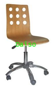 DS-72 เก้าอี้ปรับระดับ