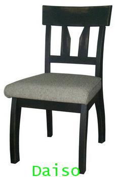 DPC-080 เก้าอี้4ขาไม้ยางวินเทจสไตล์  ลดราคาล้างสต็อค