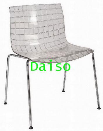 เก้าอี้โพลีคาร์โบเนต CD-281