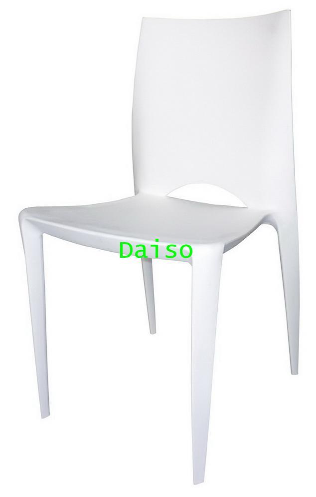 Daiso เก้าอี้พลาสติกมีพนักพิง/ CD 282