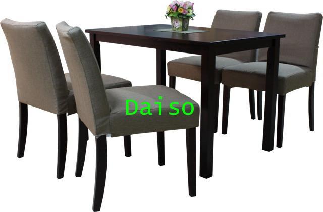 ชุดโต๊ะทานข้าว DS-DN-61