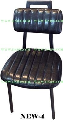 เก้าอี้ สินค้าใหม่ NEW-4