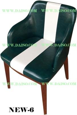เก้าอี้ NEW-6